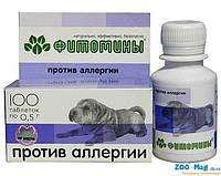 Фитомины против аллергии для собак
