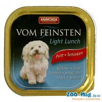 Консерва Вом Фенштейн для собак индейка ветчина 150г, Анимонда 826198