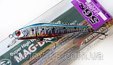 Воблер Zip Baits Rigge 56S #123
