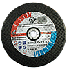 """Абразивный круг для шлифования металла """"ЗАК"""" 230*2*22"""