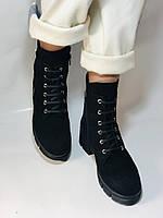 Натуральне хутро. Люкс якість. Жіночі зимові черевики. Натуральна замша .Туреччина. Mario Muzi. Р. 37, 39,40., фото 8