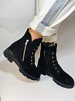 Натуральне хутро. Люкс якість. Жіночі зимові черевики. Натуральна замша .Туреччина. Mario Muzi. Р. 37, 39,40., фото 4