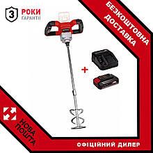 Набір Міксер-мішалка акумуляторний Einhell TE-MX 18 Li - Solo + зарядний пристрій і акумулятор 18V 2,5 Ah