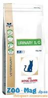 Royal Canine Urinary LP-34 S/O (диета для кошек при лечении и профилактике мочекаменной болезни старше 6 месяцев) 0,4 кг.