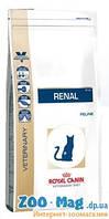 Royal Canine Renal RF23 (при хронической почечной недостаточности для кошек старше 6 месяцев) 0,5 кг.