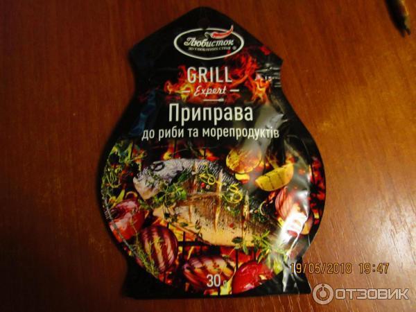 Приправа до риби та морепродуктів Любисток