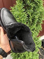 Чоловічі зимові черевики (напівчеревики) VanKristi Black,на хутрі, фото 2