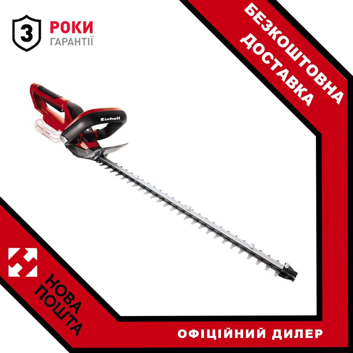 Кусторез аккумуляторный Einhell GE-CH 1855/1 Li Solo