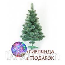 Сосна искусственная зеленая с белыми кончиками 1,80 м (СШ-БК-1,80)