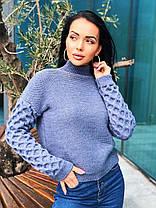 Свитер женский теплый вязаный с необычными рукавами полушерсть, фото 2