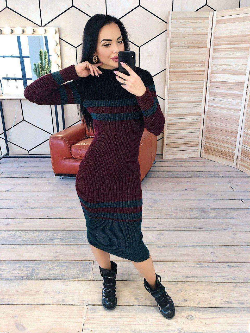 Платье макси вязаное с длинным рукавом в полоску