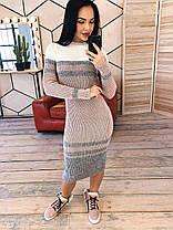 Платье макси вязаное с длинным рукавом в полоску, фото 3