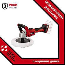 Полірувально-шліфувальна акумуляторна машина Einhell CE-CP 18/180 Li E-Solo (2093320)