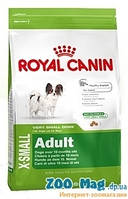 Royal Canin X Small Adult (для собак старше 10 месяцев) 0,5кг