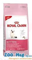 Royal Canin Kitten (роял канин сухой корм для котят от 4 до 12мес.) 10кг