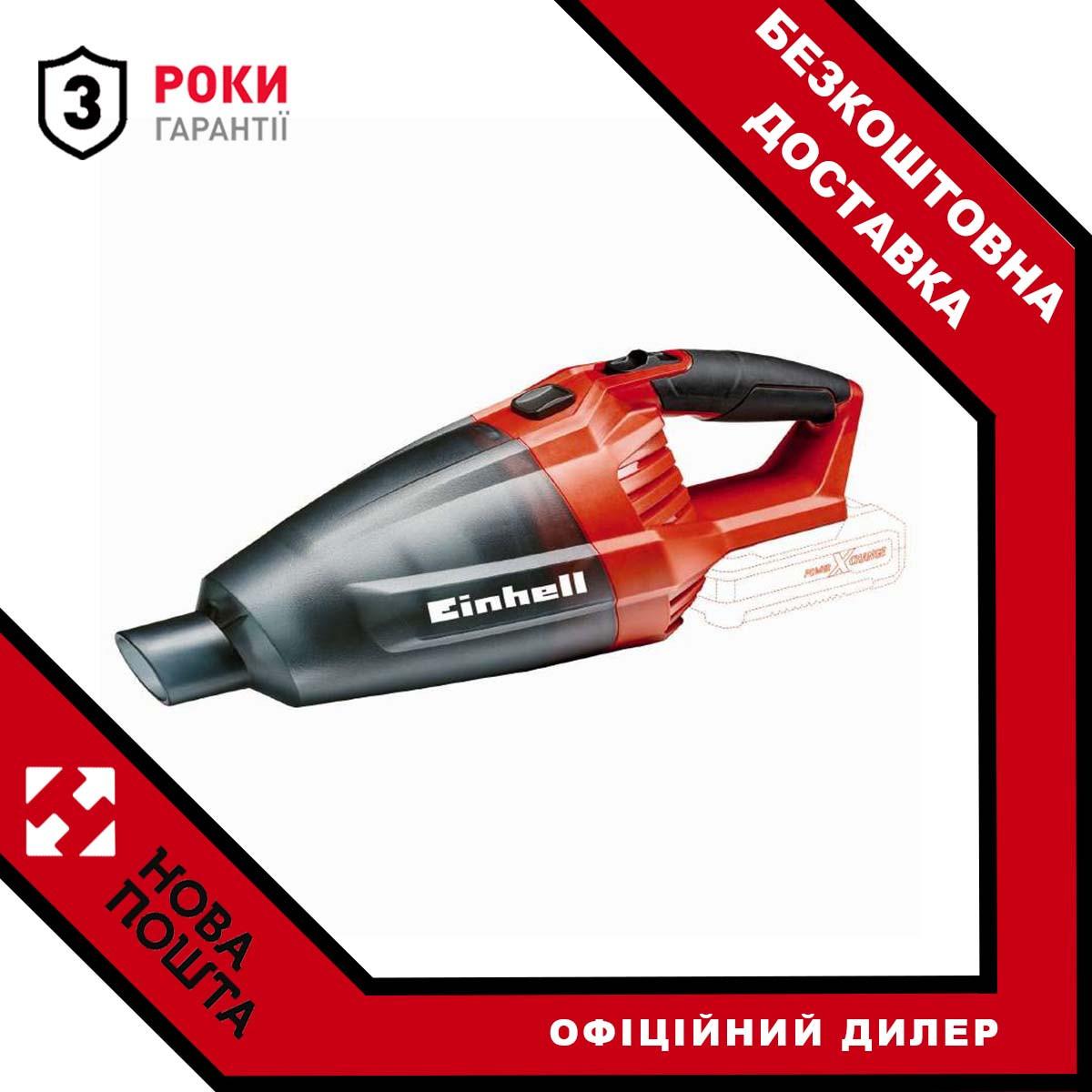 Пылесос аккумуляторный Einhell TE-VC 18 Li Solo (2347120)