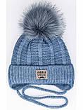 Зимний детский синий набор: шапка с флисовой подкладкой + вязаный снуд - хомут для мальчика 1 - 2 - 3 - 4 года, фото 3