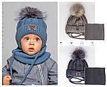 Зимний детский синий набор: шапка с флисовой подкладкой + вязаный снуд - хомут для мальчика 1 - 2 - 3 - 4 года, фото 10