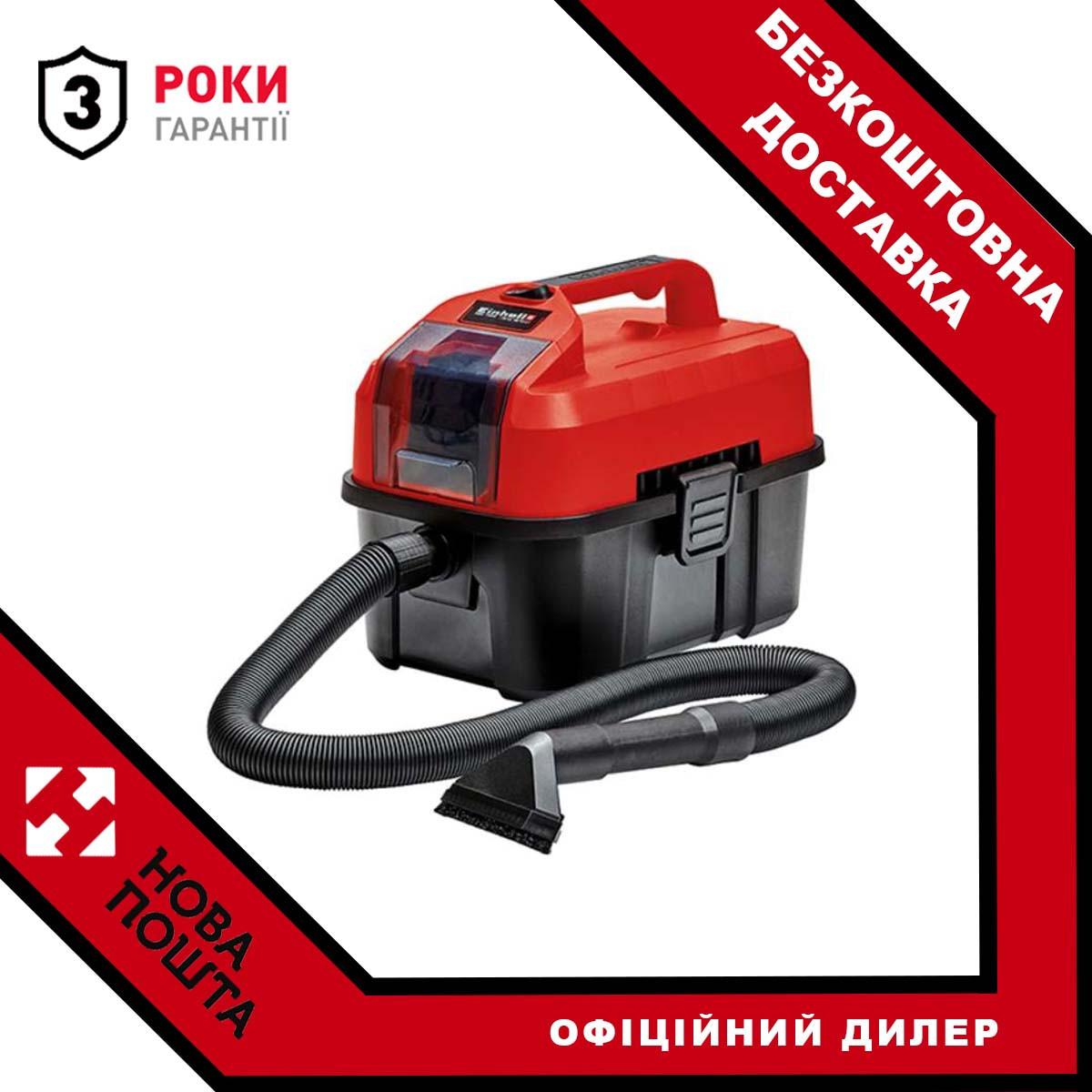 Пылесос аккумуляторный Einhell TE-VC 18/10 Li-Solo