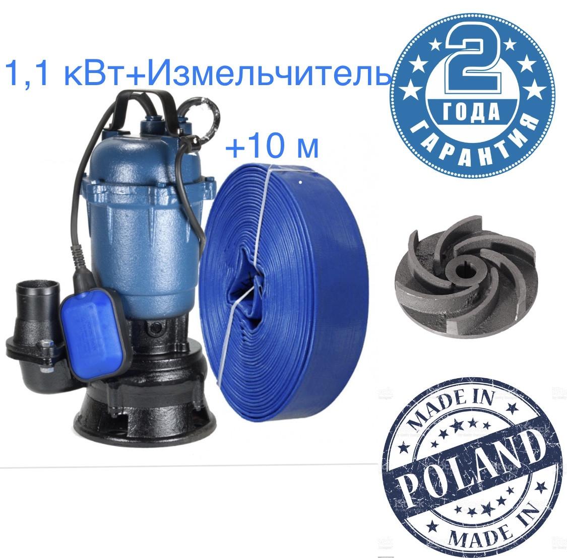 Фекальный насос с измельчителем  1,1 кВт Forwater GWR+10м Шланга Польша 2 ГОДА ГАРАНТИИ