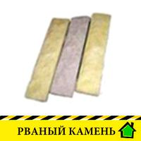 """Фасадная плитка """"Рваный камень"""" 60*267*25 мм"""