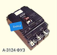 Выключатель А3124 от 80 до 100А после р-ции