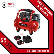 Набор Компрессор аккумуляторный Einhell TE-AC 36/6/8 Li OF Set + зарядное устройство и 2 аккумулятора 18V 3,0