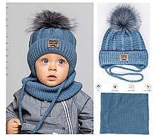 Зимний детский синий набор: шапка с флисовой подкладкой + вязаный снуд - хомут для мальчика 1 - 2 - 3 - 4 года