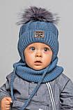 Зимний детский синий набор: шапка с флисовой подкладкой + вязаный снуд - хомут для мальчика 1 - 2 - 3 - 4 года, фото 2