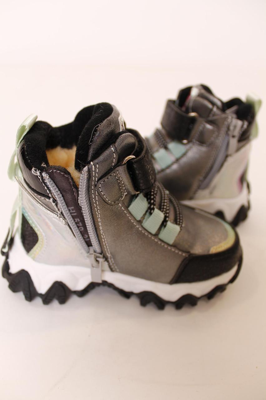 Дитячі зимові чоботи Badoxx Польща (розміри 26-31)