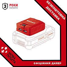 Акумуляторне USB зарядний пристрій TE-CP 18 Li USB-Solo