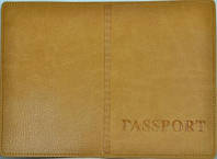 Обложка для загранпаспорта бежевая 19х13,5см