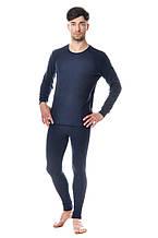 Теплый мужской зимний костюм из реглана с длинным рукавом и приталенных кальсонов темно-синий