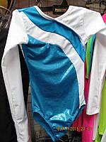 Купальник для выступлений бело-синий Купальник для выступлений на соревнованиях