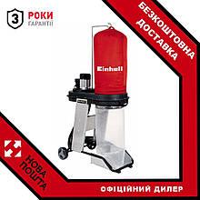 Пилосос для збору стружки Einhell TE-VE 550 A New (4304155)