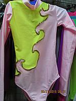 Купальник для выступлений розово-желтый Купальник для выступлений на соревнованиях