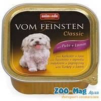 Консерва для собак Вом Фейнштен индейка и ягненок. 150г
