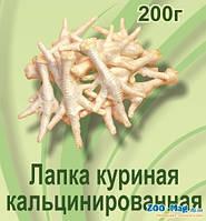 Лакомство для собак лапки куриные кальцинированные 1кг