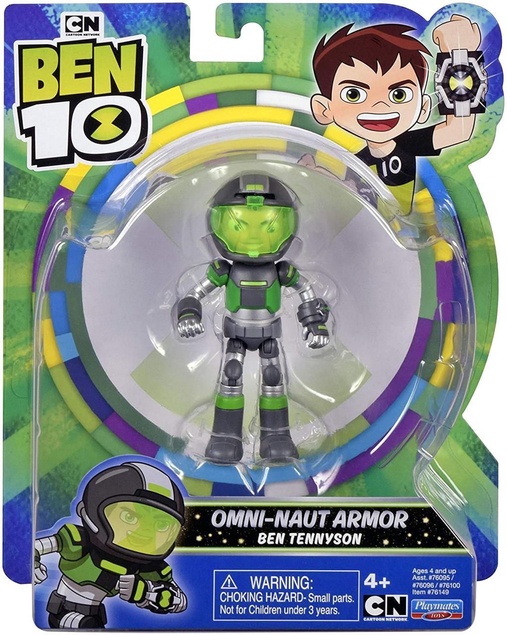 Фигурка Бен 10 Бен в шлеме  Ben 10 Space Armor Ben Оригинал из США