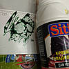 Краска для гладкой кожи Т.зел Sitil (жидкая) 100 мл