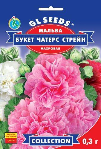 Семена Мальвы Чатерз Стрейн Пурпур (0.3г), For Hobby, TM GL Seeds