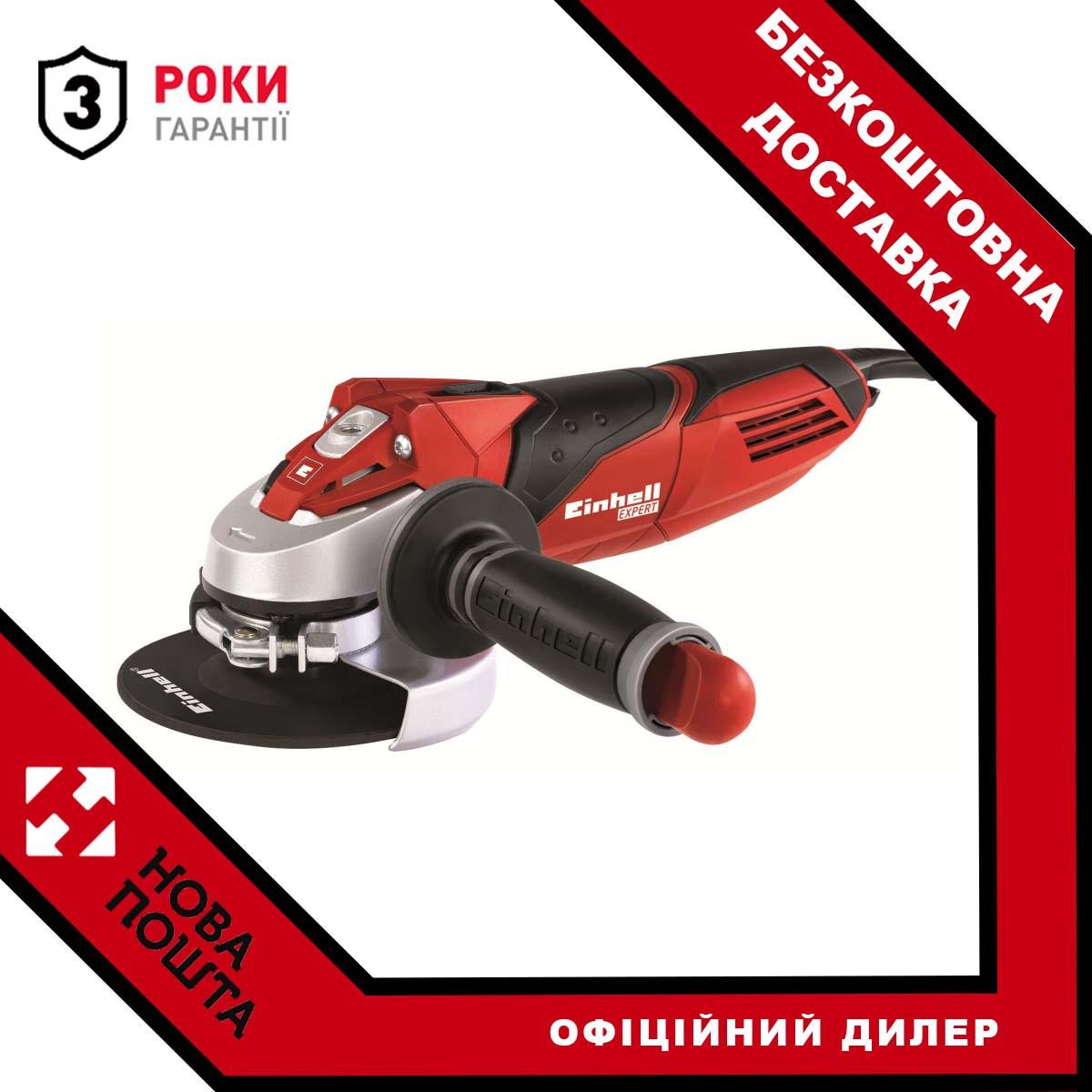 Кутова шліфмашина Einhell TE-AG 125/750 New (4430880)