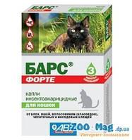 Капли для взрослых котов Барс Форте (фипронил+метопрен) п/б 3пип.