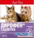 Дирофен для котов и собак (пирант+фенбендазол) 6таб.