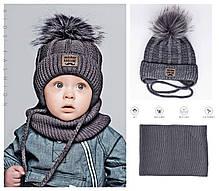 Детский зимний набор: шапка с флисом + вязаный снуд - хомут для мальчика 1 - 2 - 3 - 4 года графит темно-серый