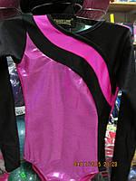 Купальник для выступлений черно-розовый размер 32-38 Купальник для выступлений на соревнованиях