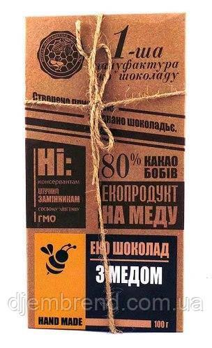 Еко-шоколад з медом 100 гр.