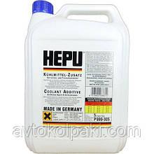 Антифриз синій концентрат HEPU G11 5л