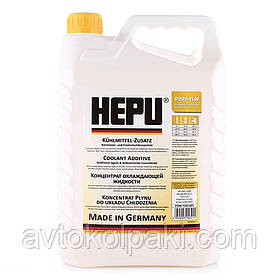 Антифриз желтый концентрат HEPU G11 5л