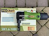 Вырубные ножницы по металлу Procraft SM1.6-1000, фото 7